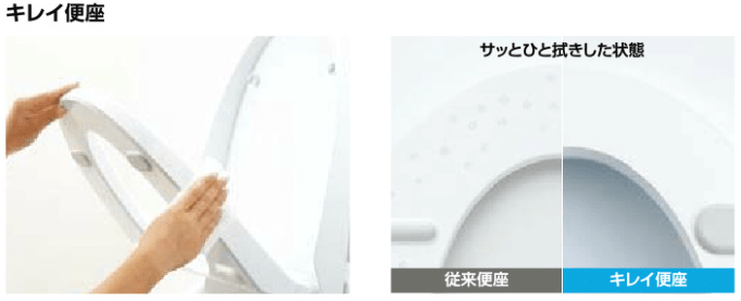 ウォシュレット取り付け屋さん:「LIXIL(INAX) シャワートイレ KA/KBシリーズ」キレイ便座の画像