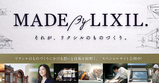 川崎町ウォシュレット取り付け屋さん:「川崎町地域ページ」LIXILの画像