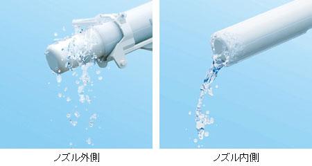 ウォシュレット取り付け屋さん:「TOTO ウォシュレット アプリコット」ノズル自動洗浄の画像