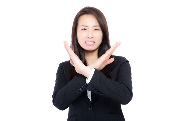 ウォシュレット取り付け屋さん:「ウォシュレットしながら○○禁止!!」禁止の画像(イメージ)