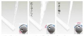 ウォシュレット取り付け屋さん:「LIXIL(INAX) シャワートイレ Kシリーズ K-EXTRA」ターボ洗浄の画像