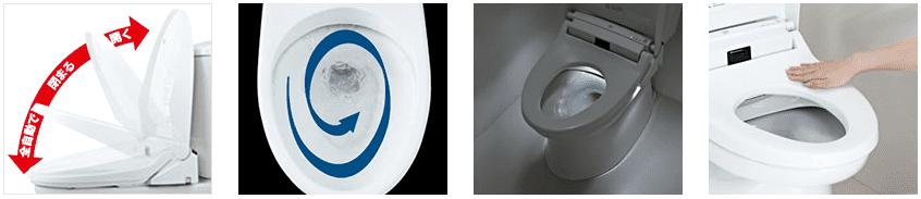 ウォシュレット取り付け屋さん:「LIXIL(INAX) シャワートイレ パッソ」快適性の画像